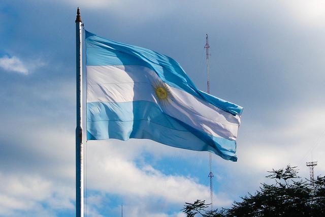 Argentijnse bank kiest voor bitcointransacties