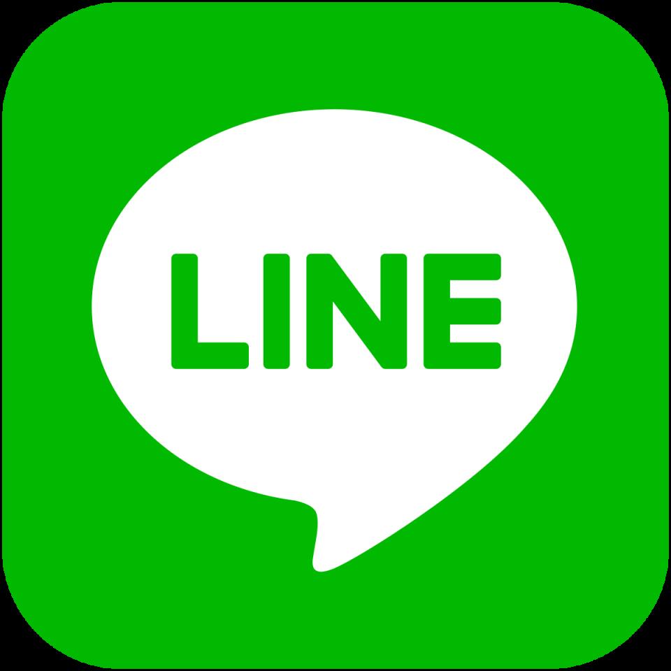 Line start Bitbox