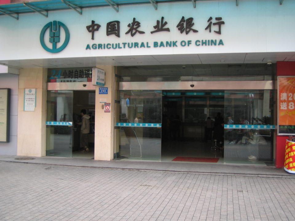 Grote bank in China leent geld uit met blockchain