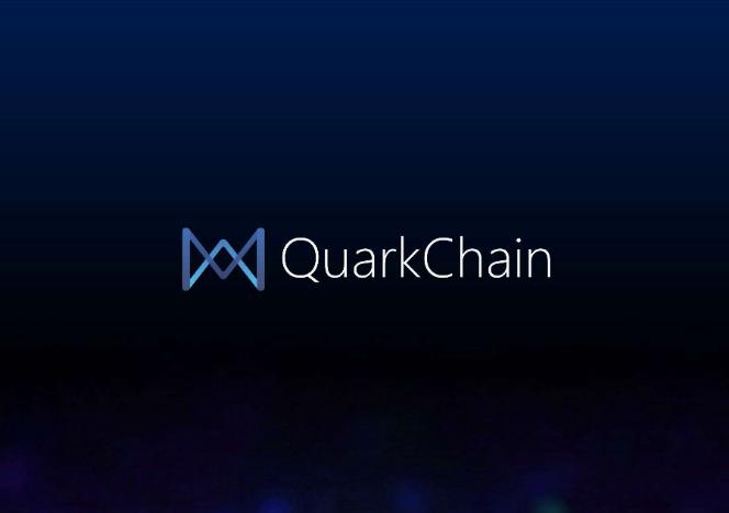 Quarckchain QKC