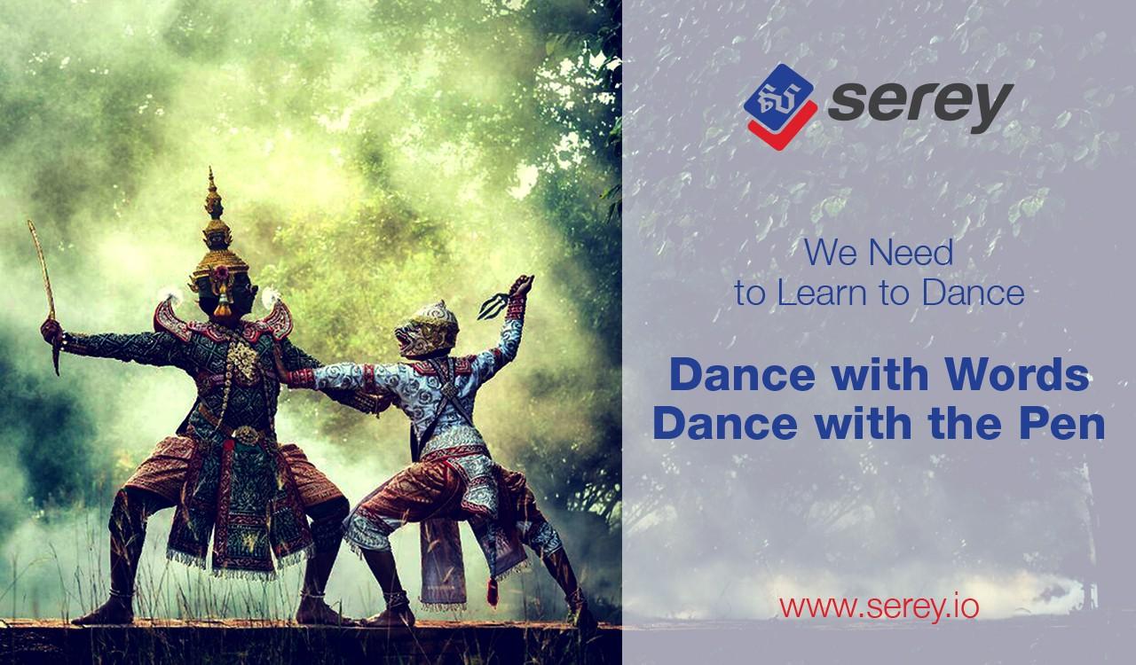 serey platform cambodja social media